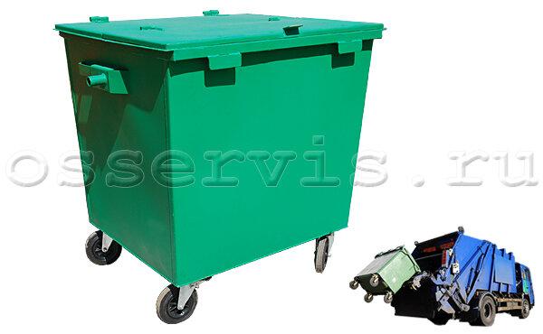 Мусорный контейнер металлический 1,1 м3 ЕВРО
