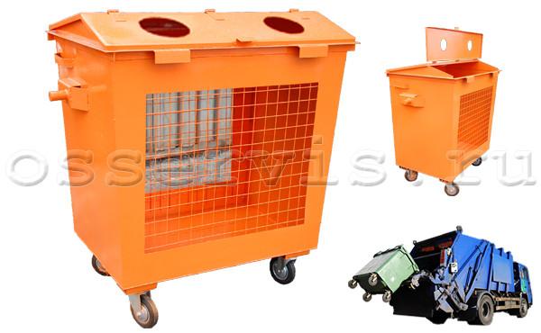 Контейнеры для раздельного сбора отходов 0,8 м3
