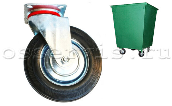 Колесо для мусорного контейнера 160 мм