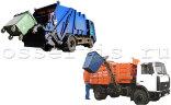 Контейнер для мусора 0,75 м3 металл 1,5 мм с крышкой на колесах