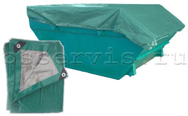 Тент полог для мусорного контейнера 8 м3