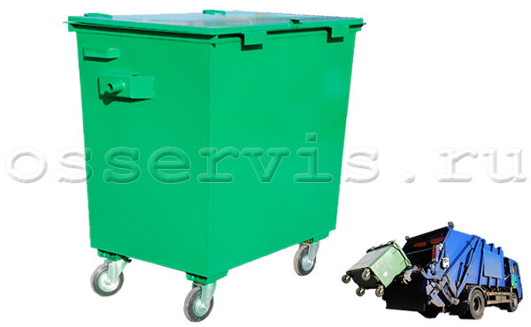 Мусорные контейнеры 0,8 м3 металл 1,5 мм с крышкой на колесах