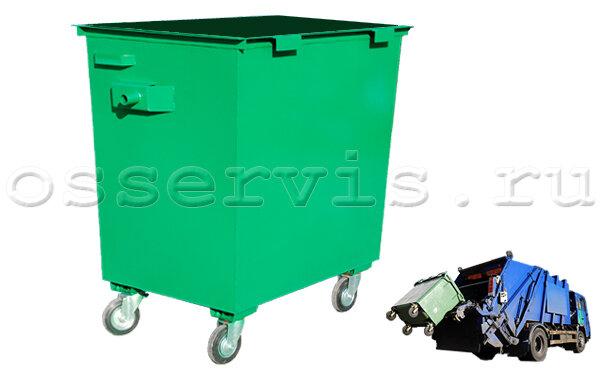 Купить мусорные контейнеры 0,8 м3 на колесах