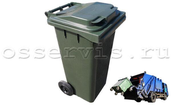Контейнер мусорный пластиковый 120 л