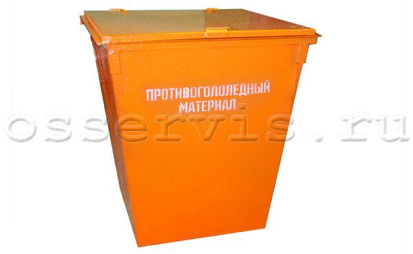 Купите контейнер для противогололедного материала 0,75 м3 с крышкой