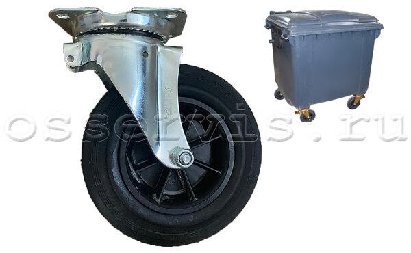 Колеса для мусорного контейнера D160У
